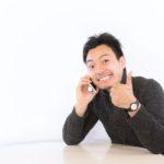 30代にオススメの格安SIMはコレ!!格安SIMに乗り換えて月5,000円以上節約しよう!