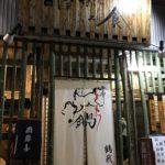 郡山(福島県)の「会津郷土食 鶴我」で馬刺しを食う!熊本に続く馬刺しの名産地「福島」で馬刺しを味わおう!