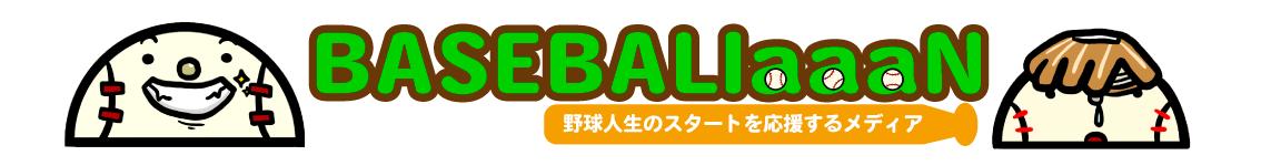 BASEBALIaaaN